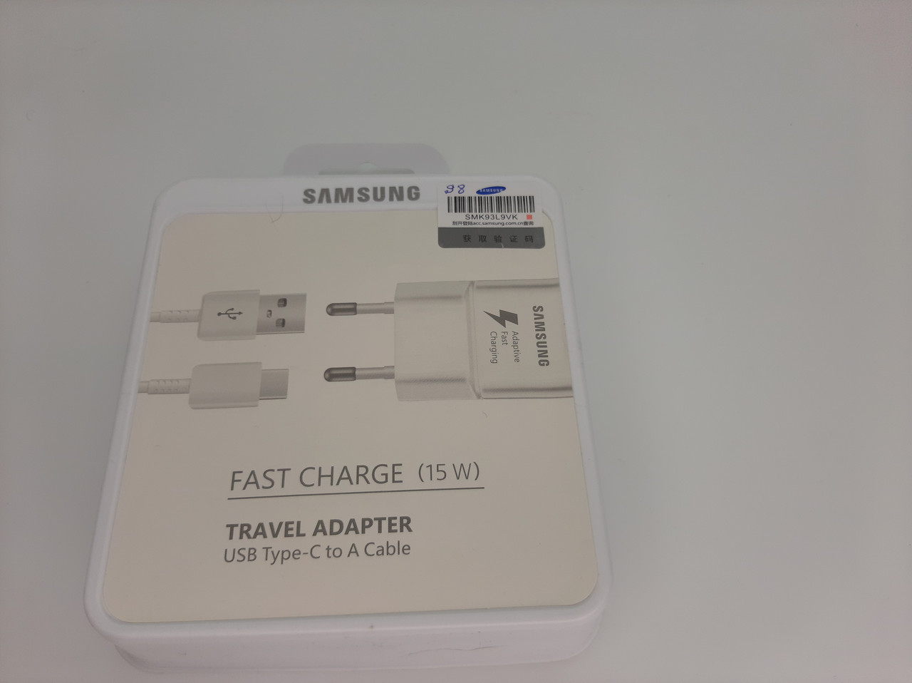 СЗУ Samsung S8 Fast charger 2in1 (2A/15W) + Type-C (пластик) (белый)