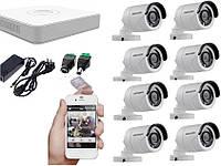 Комплект 2МП камер Hikvision DS-2CE16D0T-IRF