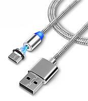 Магнитный кабель USB С для Android M3 Silver (4993)