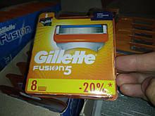 Леза, касети, картриджі Gillette Fusion 5 8 шт / джилет Ф'южн 5 8 шт
