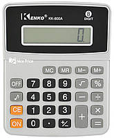 Калькулятор настольный Kenko KK-800A (1333)