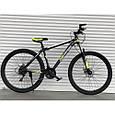 Спортивный горный велосипед TopRider 611 29 дюймов черно синий, фото 9