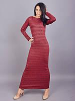 Платье женское Платья длинные в пол