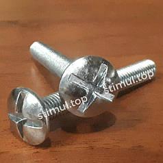Винт мебельный RL Ø 4 х 10 мм (1000 шт/уп) ➜ Болт с пресс шайбой и полукруглой головкой