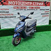 Скутер Forte JOG (синий)
