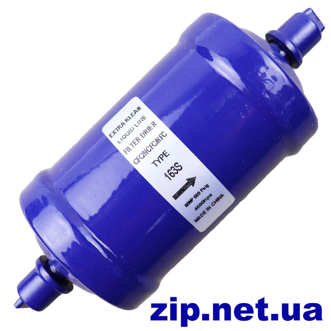 Фильтр-осушитель 3/8 пайка 163 S