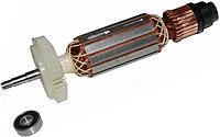 Якорь на болгарку Bosch GWS 14-125 и Bosch GWS 14-150 оригинал