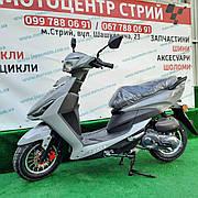 Скутер Forte JOG (серый)