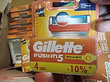 Картриджи, кассеты (лезвия) Жилет Фьюжн 5 павер 4 кассеты / Gillette Fusion 5 power 4