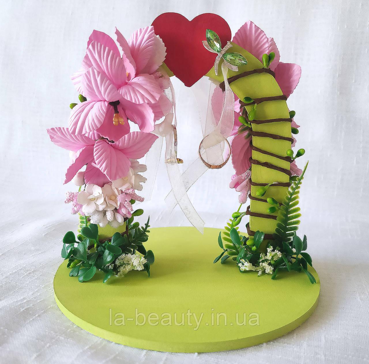 Свадебная подставка для обручальных колец Счастливый день, арка, розовая LA BEAUTY Studio эксклюзив
