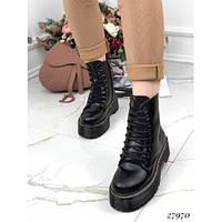 Ботинки женские демисезонные в стиле Martens черные 27970