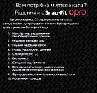 Капа OPRO Junior Snap-Fit UFC Hologram Black (art.002263001)Черный, фото 10