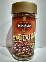 Кофе растворимый сублимированный 95г Ambassador Platinum в стеклянной банке