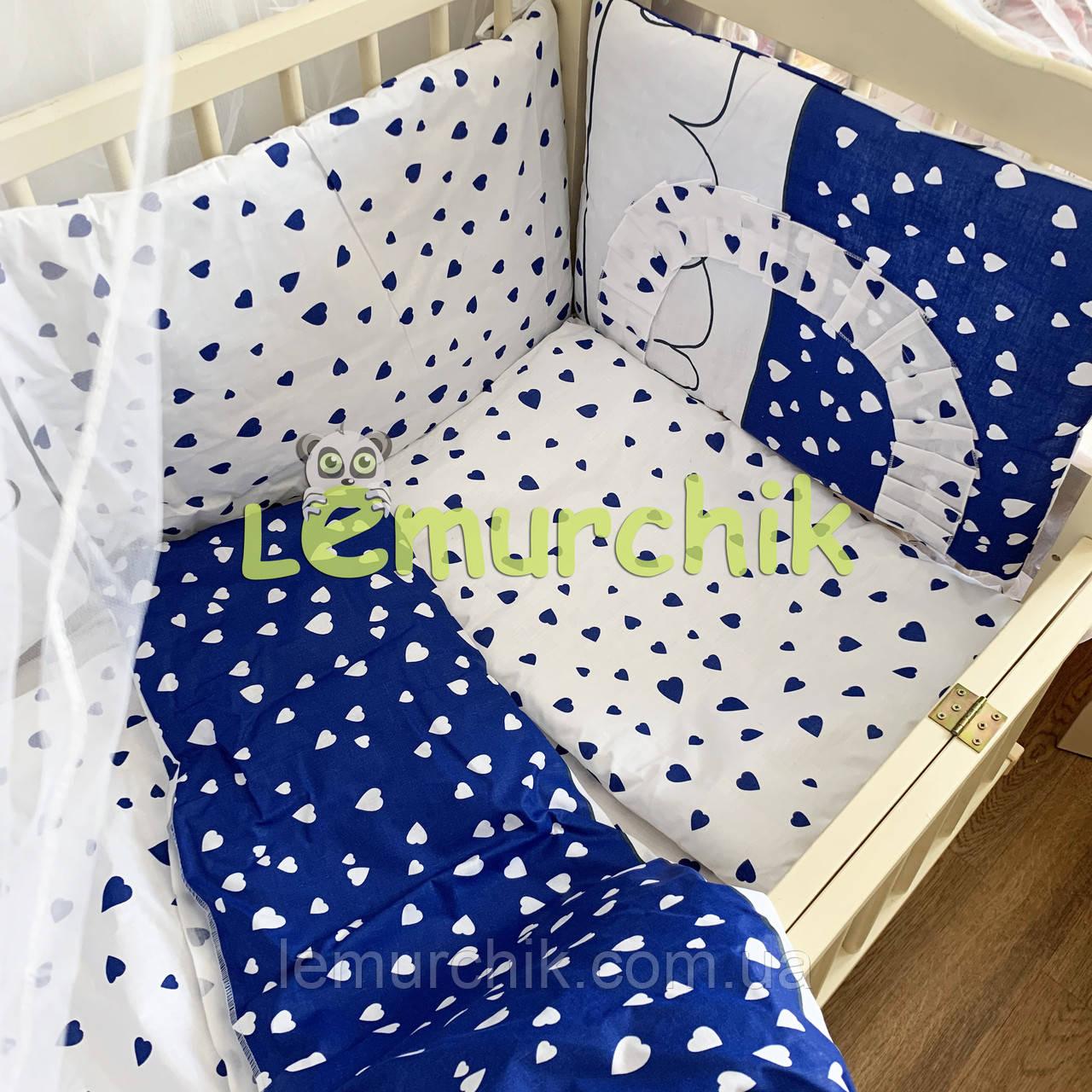 """Постільний набір в дитячу ліжечко (8 предметів) Premium """"Сердечка"""" синій"""