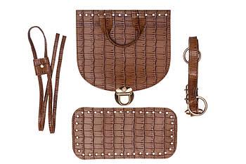 АКЦИЯ Набор для рюкзака экокожа крокодил Капучино (5 позиций) фурнитура золото