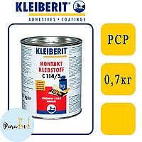 Клейберит 114/5 Универсальный контактный клей   0,7 кг  