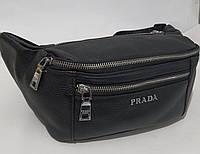 Мужская кожаная сумка на пояс бананка Prada Прада, поясная сумка, нагрудная сумка, кросс боди мужская, 2