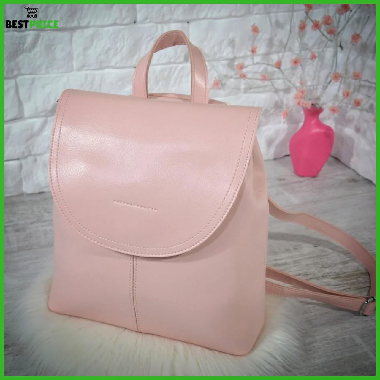 Женский рюкзак-сумочка Star .Пудровый (пудра)