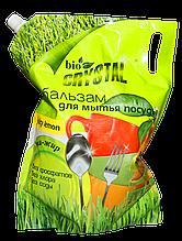 Бальзам для мытья посуды Juicy lemon 2000мл Bio Crystal