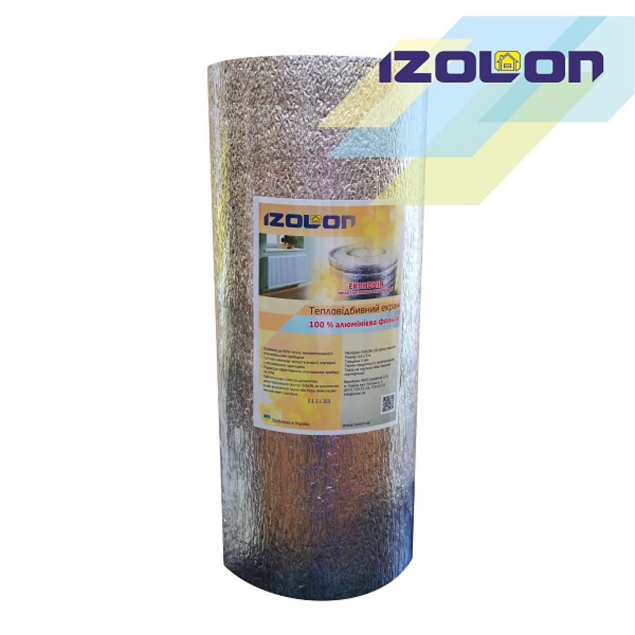 Экран за радиатор IZOLON AIR 5 мм фольгированый теплоотражающий, размер 45 см * 5 метров