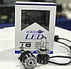 Автолампа LED T6 H11 Turbo Led. LED лампа для автомобиля. Автомобильная лампа.