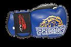 Боксерські рукавиці PowerPlay 3006 Сині 16 унцій, фото 3
