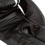Боксерські рукавиці PowerPlay 3016 Чорно-Білі 10 унцій, фото 5
