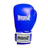 Боксерські рукавиці PowerPlay 3019 Сині 12 унцій, фото 9