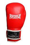 Боксерські рукавиці PowerPlay 3019 Червоні 12 унцій, фото 4