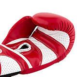 Боксерські рукавиці PowerPlay 3019 Червоні 12 унцій, фото 5