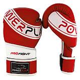Боксерські рукавиці PowerPlay 3023 A Червоно-Білі [натуральна шкіра] 16 унцій, фото 2