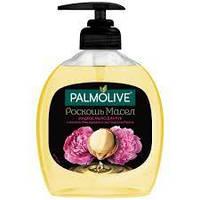 Жидкое мыло для рук Palmolive Роскошь Масел с маслом Макадамии и экстрактом Пиона 300 мл