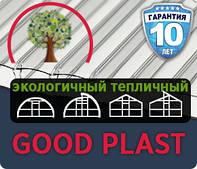 Поликарбонат GOOD PLAST- 10 лет гарантии (стандарт)