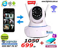 Качественная Камера видеонаблюдения, IP камера, видеоняня, камера наблюдения, система видеонаблюдения