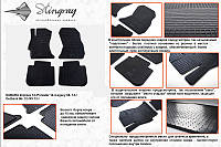 Subaru Outback 2009-2014 гг. Резиновые коврики (4 шт, Stingray Premium)