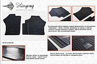 Toyota HiAce Резиновые коврики (2 шт, Stingray Premium)