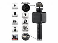 Беспроводной Bluetooth микрофон YS-68 Черный