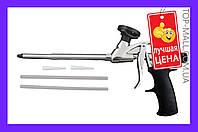 Пистолет для пены Intertool - с тефлоновым покрытием держателя баллона артикул-PT-0604