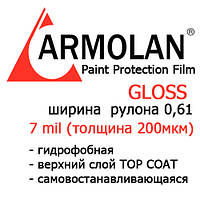Антигравийная защитная плёнка Armolan (USA) глянец  полиуретановая. Ширина 0,61 цена за погонный метр., фото 1