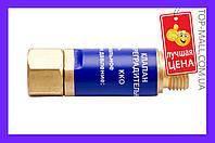 Клапан огнепреградительный Краматорск Vita - КОК кислородный на редуктор (синий)|артикул-AP-0039