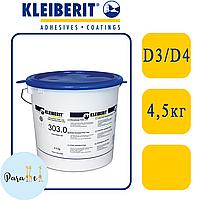Столярный клей D3/D4 Kleiberit 303.0 | 4,5 кг |