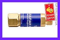 Клапан огнепреградительный Краматорск Vita - КОК кислородный на резак (синий)|артикул-AP-0041