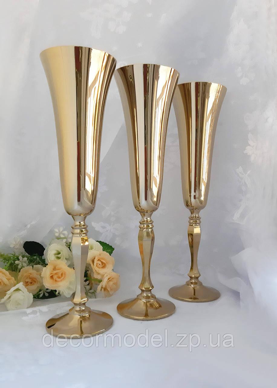 Набор бокалов для шампанского Victoria Bohemia 180 мл, цвет: ЗОЛОТО