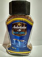 Кофе растворимый сублимированный 95г Ambassador Blue Label в стеклянной банке