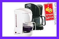Кофеварка Maestro - MR-401|артикул-MR-401