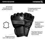 Рукавички для MMA Hayabusa T3 - Чорні M 4oz (Original), фото 4