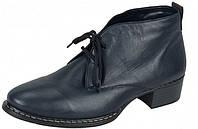 Ботинки женские Rieker 73610-14