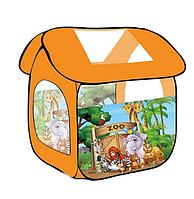 Детская игровая палатка - домик Zoo