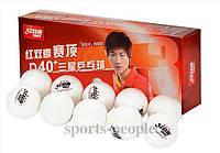 Мячи для настольного тенниса DHS 3*, 40+ mm, (10 шт.)