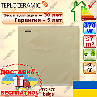 Керамический инфракрасный обогреватель Теплокерамик ТС 370 беж, фото 1